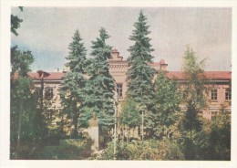 Pedagogical Institute Named After Belinsky - Penza - 1961 - Russia USSR - Unused - Russie