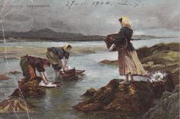 22674 Wool Washing Connemara - Attention Mauvais état ! Pliure !! - Irlande