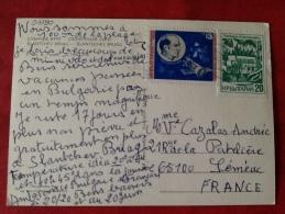 Bulgaria Slantchev Briag -> France - Bulgaria