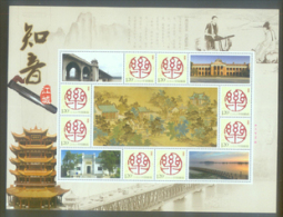 2012 CHINA RIVER CITY-WUHAN GREETING SHEETLET - 1949 - ... République Populaire