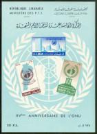 1961 Libano Lebanon Nazioni Unite Onu Block MNH** -Fiog49 - Liban