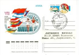 Sowjetunion Moskau 1979 Ganzsachensonderpostkarte + SST Spartakiade = Vorolympische Spiele - Estate 1980: Mosca