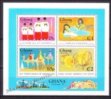 Ghana 1979 Yvert BF 78, Christmas, Miniature Sheet - MNH - Ghana (1957-...)