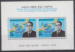 South Korea 1979 Yvert BF 315, 10th President Of The Republic, Miniature Sheet MNH - Korea (Zuid)