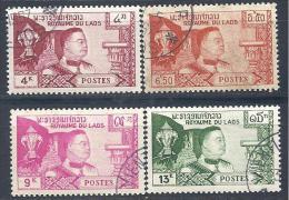 LAOS  N° 55/8 OBL TTB - Laos