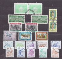 AFGHANISTAN TIMBRES DIVERS DONT PLUSIEURS A IDENTIFIER - Afghanistan