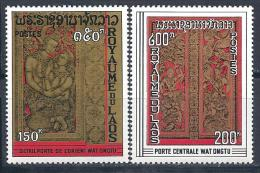 LAOS  N�  193/94 NEUF* TTB
