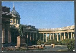 UdSSR / Leningrad / Kutusow-Denkmal Vor Der Kasaner-Kathedrale - Gel. - Minist. F. Komm. UdSSR, 1974 - Russland