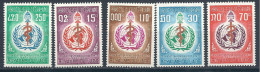 LAOS  N�  177/81 NEUF* TTB