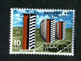 1618  Singapore 1963  Scott #71   M*  Offers Welcome! - Singapore (1959-...)