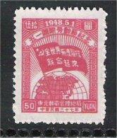 China - PROC - Scott 1L78 Mint - 1912-1949 République