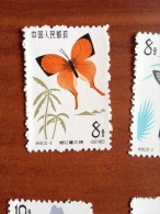 1963 Chine China Yvert 1453 Butterfly Papillon Perfect Luxe - 1949 - ... Volksrepubliek