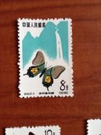 1963 Chine China Yvert 1454 Butterfly Papillon Perfect Luxe - Ongebruikt