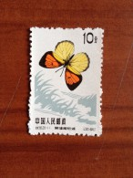 1963 Chine China Yvert 1456 Butterfly Papillon Perfect Luxe - Nuovi