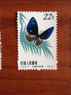 1963 Chine China Yvert 1463 Butterfly Papillon Perfect Luxe - Nuovi