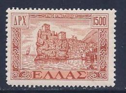 Greece, Scott # 532 Mint Hinged Castellorizo Castle , 1950 - Unused Stamps