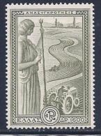 Greece, Scott # 542 Mint Hinged Farming, 1951 - Greece