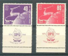 ISRAEL  1950 UPU Anniversary MNH Tab Set Scott 31-32 Bale 27-28 - Israel