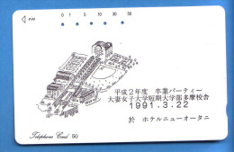 Japan Japon Télécarte  Telefonkarte  Phonecard   Teleca    Nr. 110 -  46 - Phonecards