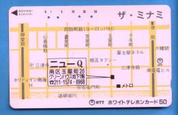 Japan Japon Télécarte  Telefonkarte  Phonecard      Nr. 110 -  012 - Phonecards
