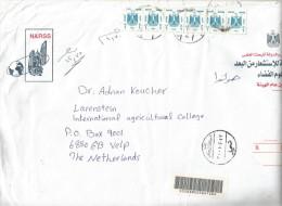 Egypt 2001 Official Stamps Barcoded Registered Cover - Dienstzegels