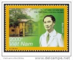 Vietnam Viet Nam MNH Stamp 2012 : 100th Birth Anniversary Of Ton That Tung (Ms1021) - Vietnam