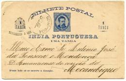 INDE PORTUGAISE ENTIER POSTAL DEPART NOVA-GOA 30 JUL. 95 POUR LE MOZAMBIQUE - Inde Portugaise