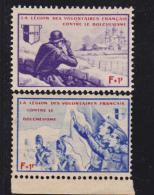 FRANCE    1942  L.V.F.  Y.T. N° 6  à  10  Incomplet  NEUF*  Voir Descriptif - Guerres