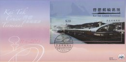 Hong Kong China Stamp On CPA FDC: 2013 Kai Tak Cruise Terminal $10 & $20 Souvenir Sheet HK130026 - 1997-... Région Administrative Chinoise