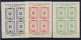 Israel: Local Council Nahariya 1948 May 16, 3 MNH/** Sheets - Ongebruikt (met Tabs)