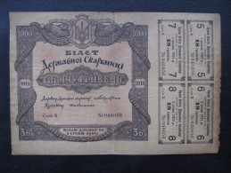 Ukraine 1000 Hryven 1918 - Ukraine