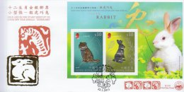 Hong Kong China Stamp On CPA FDC: 2011 Tiger / Rabbit Gold & Silver Stamp Sheetlet HK123356 - 1997-... Chinese Admnistrative Region