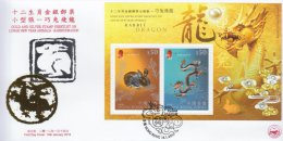 Hong Kong China Stamp On CPA FDC: 2012 Rabbit / Dragon God & Silver Stamp Sheetlet HK123368 - 1997-... Région Administrative Chinoise