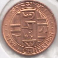 @Y@  Bhutan  5 Chhertum  1979   UNC    (2628) - Bhutan