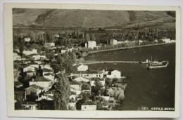 OHRID . Macedonia M02/33 - Macédoine