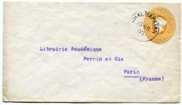 INDES ANGLAISES ENTIER POSTAL DEPART JHALRAPATAN 10 NO. 03 POUR LA FRANCE - 1902-11 King Edward VII