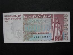 Ukraine 200000 Karbovantsiv 1994 UNC - Ukraine