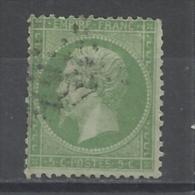 FRANCE - N°20 OBLITERE AVEC VARIETE DE PIQUAGE- 1862 - COTE YT 2014: 13.00€ - 1862 Napoléon III