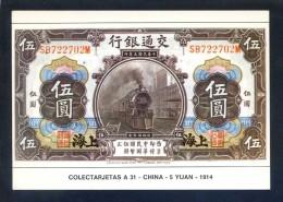 Colectarjetas A 31- *China - 5 Yuan - 1914* Ed. Eurohobby. Nueva. - Monedas (representaciones)