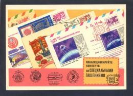 Rusia. Aprox. 1975. Nueva. - Sellos (representaciones)
