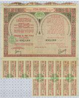 Empire Cherifien, Protectorat De La Republique Française Au Maroc, 1933-1934 Regroupés - Afrique