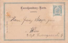 AUTRICHE :Entier Postal - Entiers Postaux