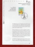 """"""" PARIS / TOUR EIFFEL """" Sur Notice Officielle 1er Jour De 2004  N° YT 3685. Parfait état. FDC - Documents Of Postal Services"""