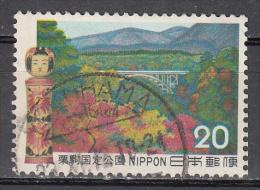 Japan   Scott No.  1117   Used  Year  1972 - 1926-89 Keizer Hirohito (Showa-tijdperk)
