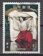 Japan   Scott No.  1123   Used  Year  1972 - 1926-89 Keizer Hirohito (Showa-tijdperk)
