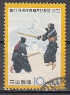 Japan   Scott No.  1129   Used  Year  1972 - 1926-89 Emperor Hirohito (Showa Era)