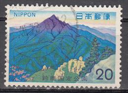 Japan   Scott No.  1139   Used  Year  1973 - 1926-89 Keizer Hirohito (Showa-tijdperk)