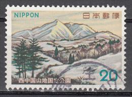 Japan   Scott No.  1146   Used  Year  1973 - 1926-89 Keizer Hirohito (Showa-tijdperk)