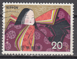 Japan   Scott No.  1176   Used  Year  1974 - 1926-89 Emperor Hirohito (Showa Era)