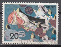 Japan   Scott No.  1177   Used  Year  1974 - 1926-89 Keizer Hirohito (Showa-tijdperk)